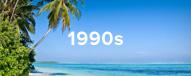 1990年代
